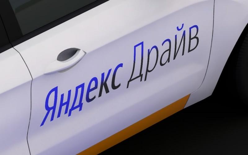 Яндекс Драйв начнет вести базу клиентов и их нарушений