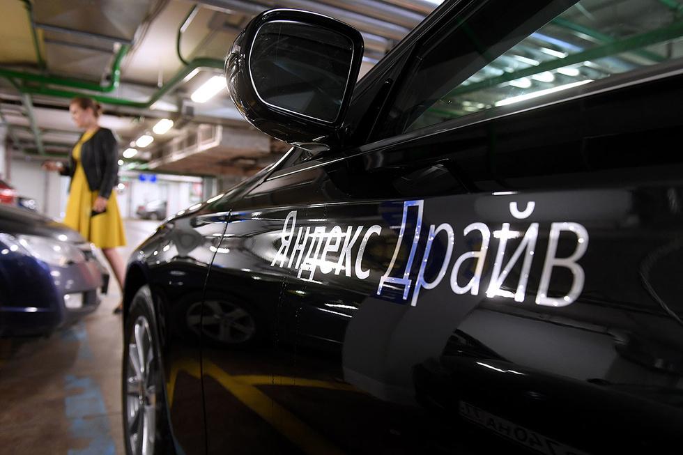 Автопарк Яндекс Драйв стал вторым самым большим каршерингом в мире